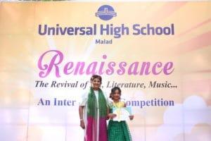Renaissance – An Inter School Competition 2016